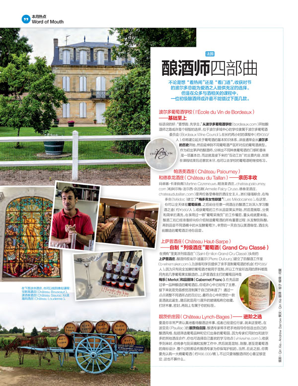 Qin Xie Condé Nast Traveller China Oct 2014 Bordeaux winemaker