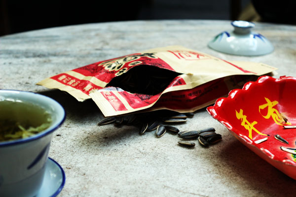 Qin Xie Tea and sunflower seeds, People's Park