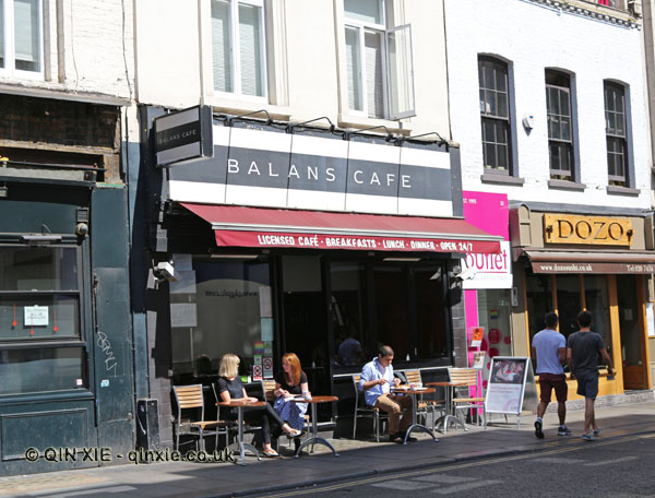 Balans Cafe by Qin Xie