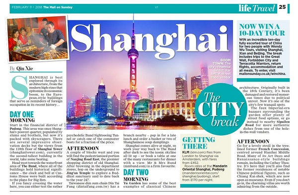 Qin Xie Shanghai Mail on Sunday